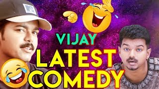 vijay comedy vijay latest comedy tamil new comedy super comedy part 2
