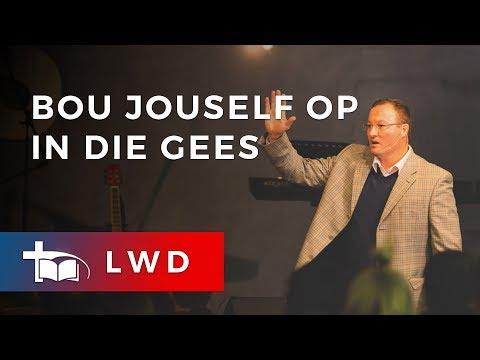 2017.06.11 JC van Rooyen - Bou jouself op in die gees