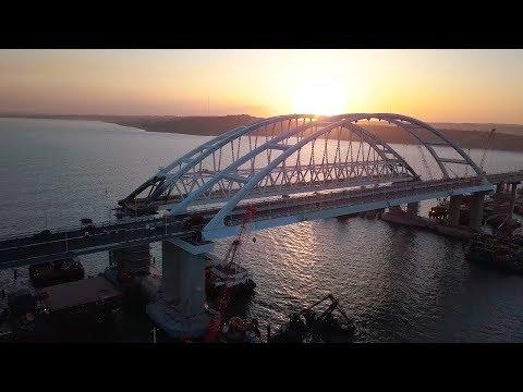 Автодорожную часть Крымского моста проверили на прочность