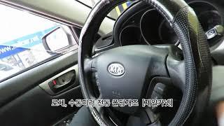 [광주 전동개조] 로체,수동미러차량,순정전동사이드미러,…