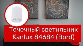 Точечный светильник KANLUX 84684 (Kanlux Bord DLP-50-W (22551) обзор