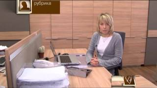 видео Как получить вид на жительство в России?