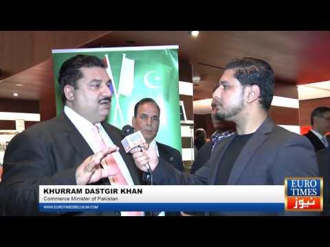 Khurram Dastgir Khan | Commerce Minister of Pakistan