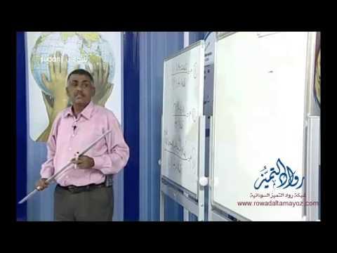 امتحانات الشهادة السودانية 2014