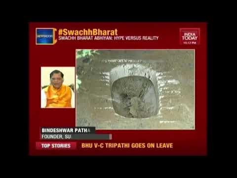"Special Programme ""Swachh Bharat mission: A Status Check"" with Rahul Kanwal, India Today-2/10/17"