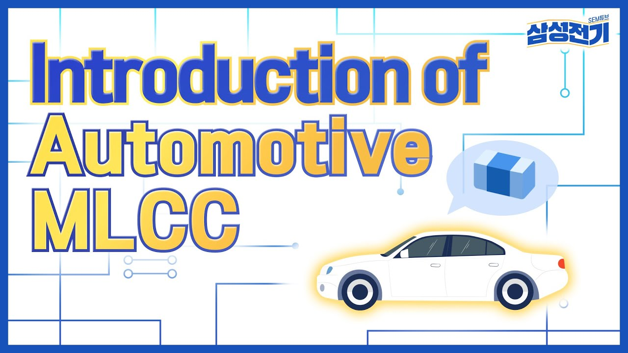 Introduction of Automotive MLCC