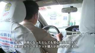 Repeat youtube video ベトナム・タンソンニャット国際空港 タクシーの乗り方《チケット編》