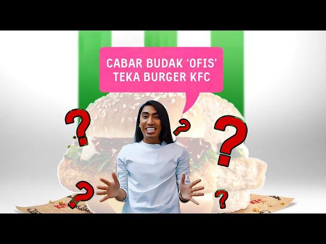 Cabar Budak Ofis Rasa KFC Zero Chicken Burger