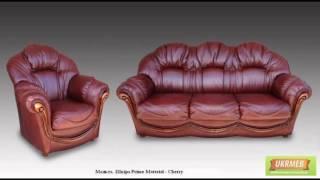 Кожаные диваны кресла(, 2016-05-10T10:27:58.000Z)