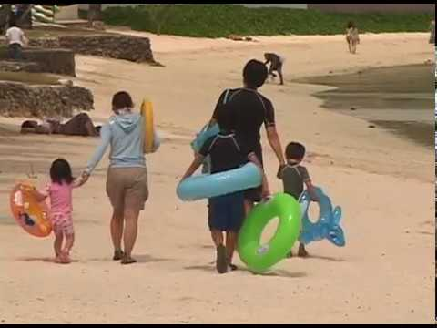 Why is Guam's tourism industry declining for Japan?