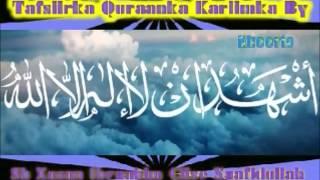 Tafsiirka Suuratu Al Dalaaq   Sheekh Xasan Ibraahim Ciise