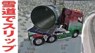 巨大パイプラインを輸送中の大型トラックがスリップ事故を起こす【アフロマスク】