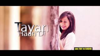 Tayari Haan Di | Kulwinder Billa | Teaser