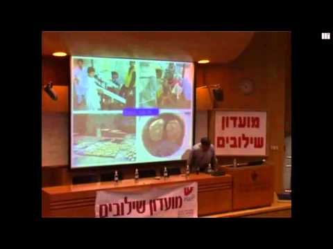 Role of Science and Technology in Human Development - Professor Bernard Amadei