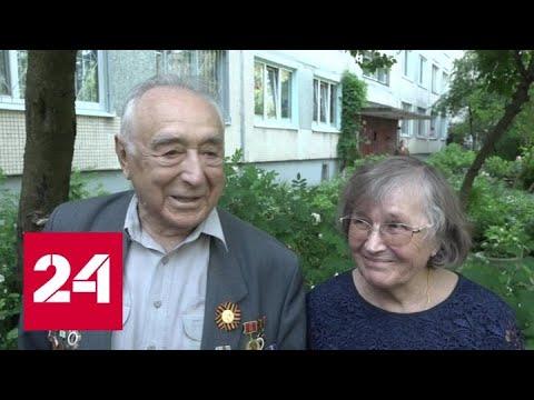 Военные Западного округа подарили ветерану персональный концерт - Россия 24