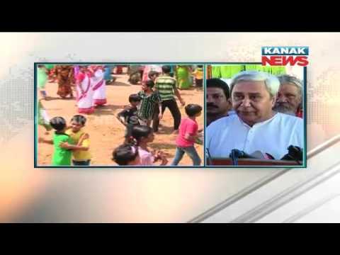 Naveen Patnaik Inaugurates Janasampark Yatra of BJD