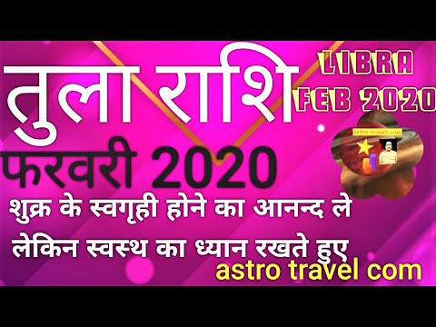 libra horoscope february 2020