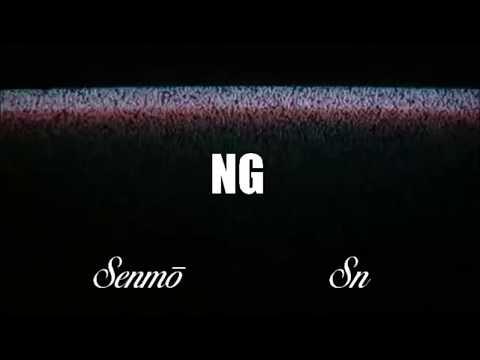 NG - Compliqué