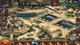 Прохождение игры Спарта:Война империй #2