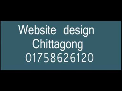 01758626120 Chittagong Business & Services Website design