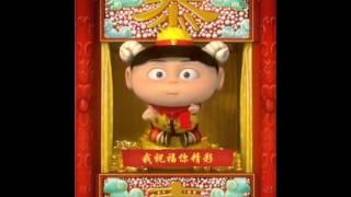 Gong Xi Fa Cai....Goat yr 2015...