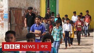 她為了讓童工重返校園 竟然用了這個方法- BBC News 中文