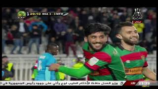 MCA-MFM FC 6--0 (les buts) Mouloudia of Fire