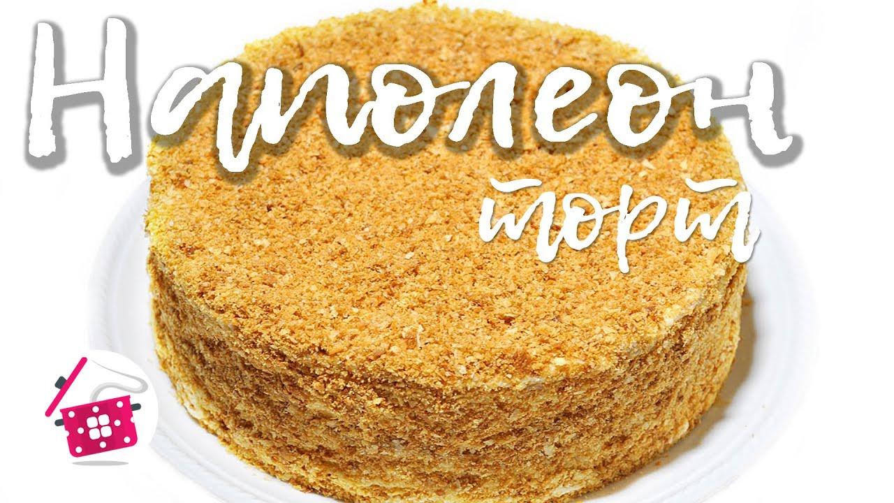 передача вкусно 360 рецепт торт наполеон
