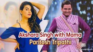 Akshara Singh & Paritosh Tripathi arrived back to Mumbai 🔥😍💕