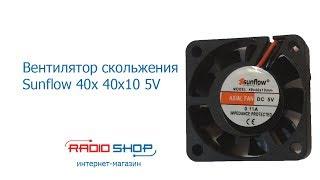 Вентилятор скольжения 40x 40x10 5V Sunflow