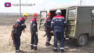 """Лента новостей на """"Новороссия ТВ"""" в 16:00 - 15 октября 2019 года"""