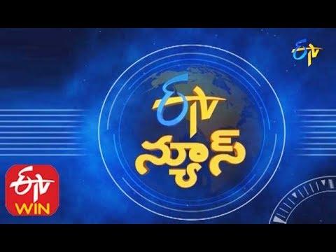 7 AM | ETV Telugu News | 24th November 2019