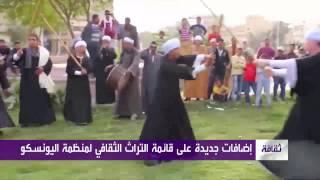 رقص المصريين بالعصا .. في قائمة اليونسكو