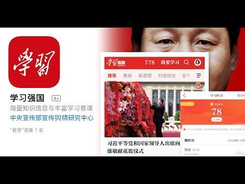 《石涛聚焦》「学习强国app」路透:马云-阿里巴巴开发 维护