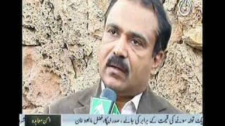 Hameed-ur-Rehman Hyderabad Sindh