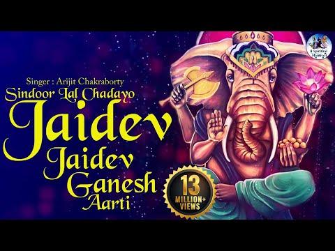JAIDEV JAIDEV JAI MANGAL MURTI | SUKHKARTA DUKHHARTA - POPULAR GANESH AARTI ( FULL BHAJAN SONG )