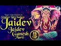 Download JAIDEV JAIDEV JAI MANGAL MURTI | SUKHKARTA DUKHHARTA - POPULAR GANESH AARTI ( FULL BHAJAN SONG ) MP3 song and Music Video