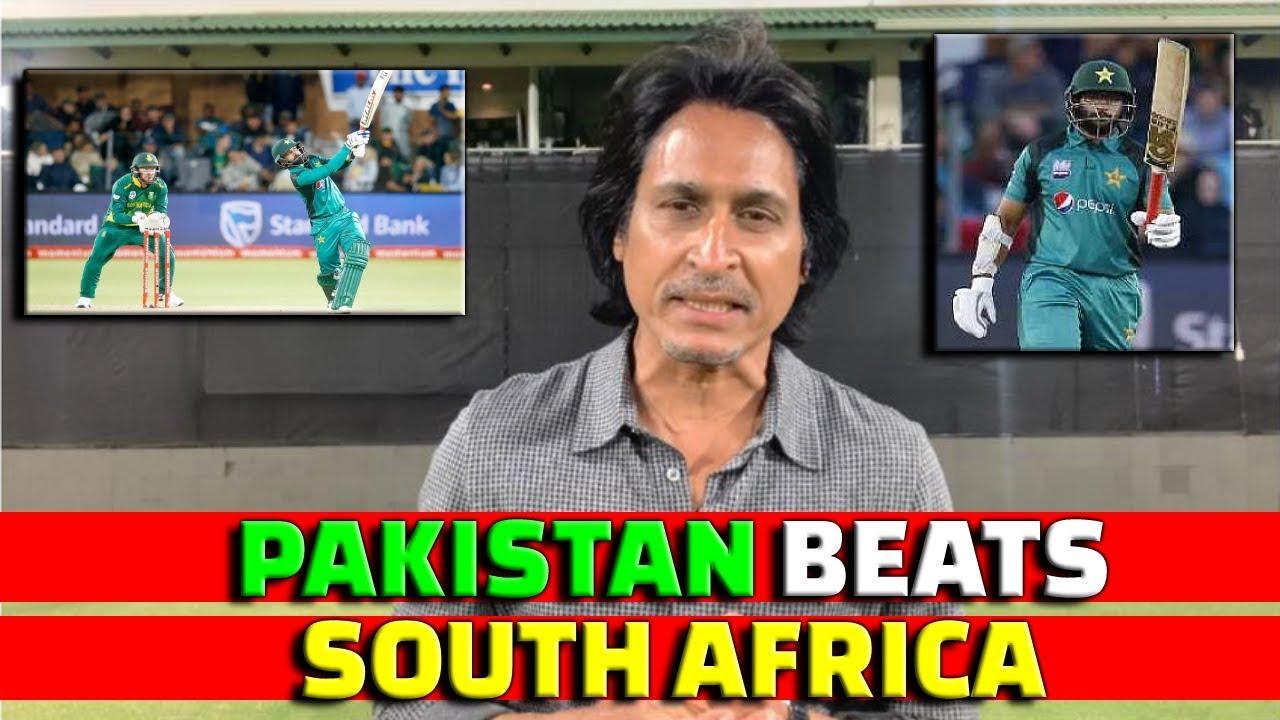 Pakistan Beats South Africa | Imam ul Haq & Hafeez Shine | 1st ODI | Ramiz Speaks
