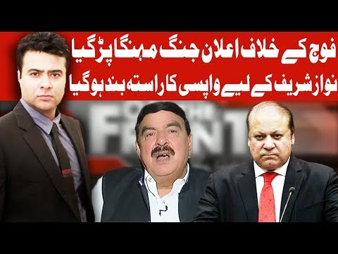 On The Front With Kamran Shahid - 21 May 2018 - Dunya News