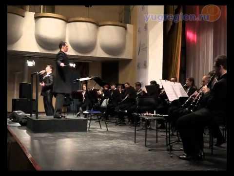 Оркестр им. В. Н. Еждика поздравил ростовчан