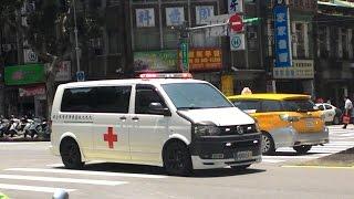 台北市救護車緊急出動 Taipei City Ambulance Responding