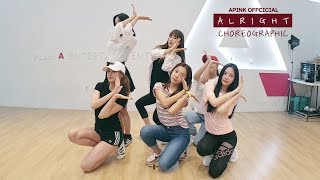 apink a l r i g h t choreography practice
