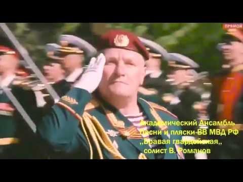Русские народные песни - a-