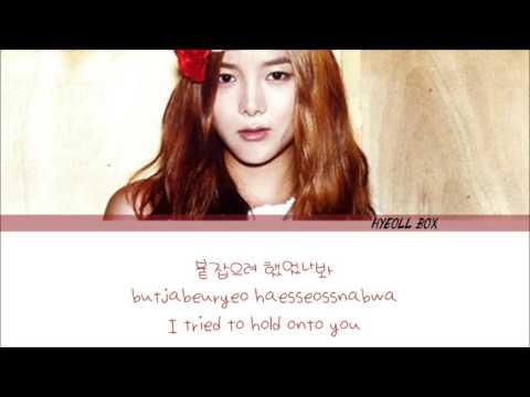 Kim Bo Hyung -Today (Lyrics Han-Rom-Eng)