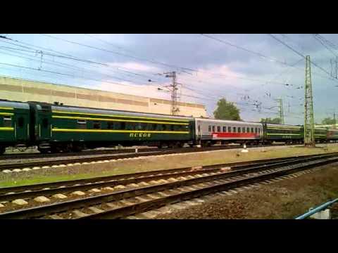 Поезд ххх
