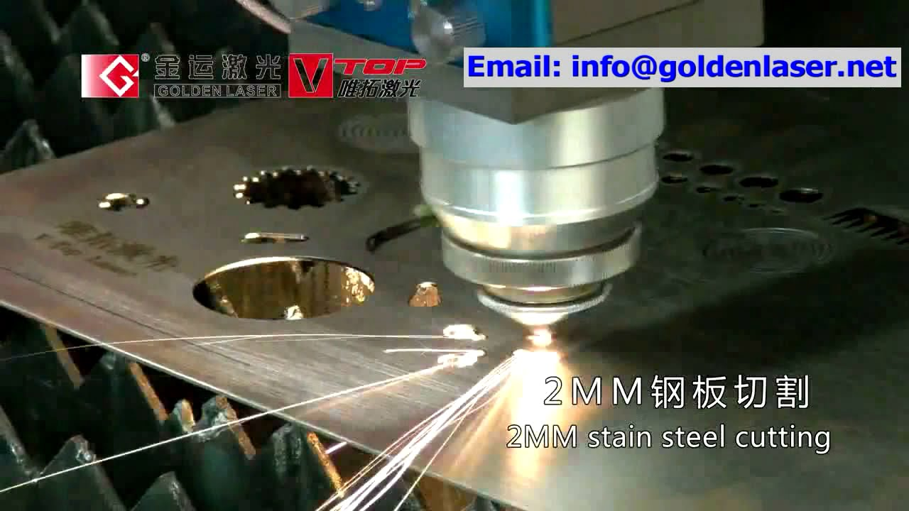 Laser Cutting Machine Metal Metal Laser Cutting Machine