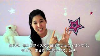 Being Japanese American: Group Eating