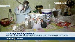 У Львові у п'яної матері забрали важко хвору дитину