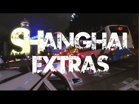 {☯EXTRA☯} Shanghai 上海 Driving through the City - China 2014 [HD+]