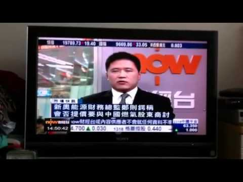 Sen's Interview NowTV Channel 333 July 6, 2012